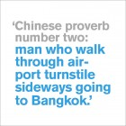 Chinese Proverb #2